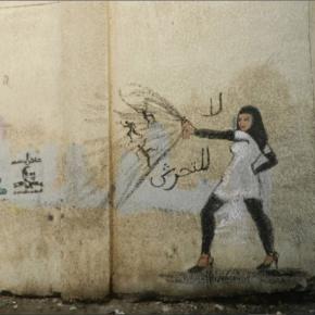 Solidarietà alle donne egiziane