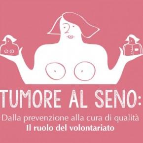 #breastunit, Diritto di cura